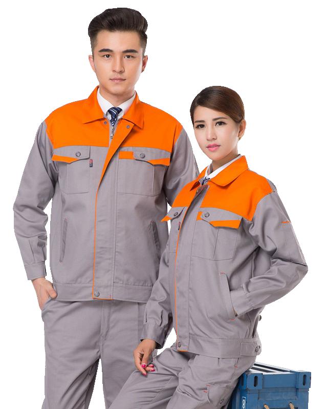 Trang phục bảo hộ lao động Thành Công
